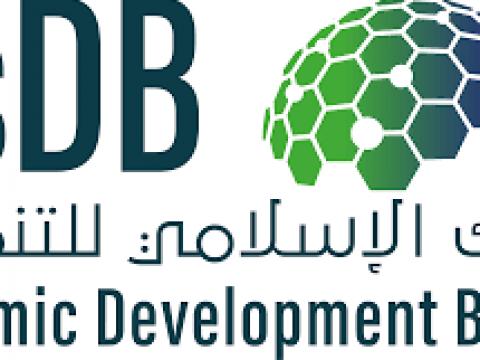 DEADLINE: February 28th 2019, 2019 Islamic Development Bank Scholarship Programme