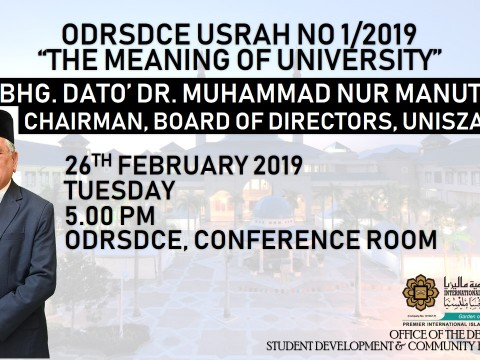 INVITATION TO ATTEND ODRSDCE USRAH NO. 1/2019 - THE MEANING OF UNIVERSITY