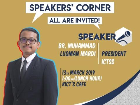 SPEAKERS CORNER : IIUM STUDENT UNION