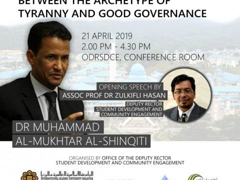 INVITATION TO A LECTURE AND DISCUSSION BY DR. MUHAMMAD AL-MUKHTAR SHINQITI, ASSOC. PROF. AT HAMAD BEN KHALIFA UNIVERSITY