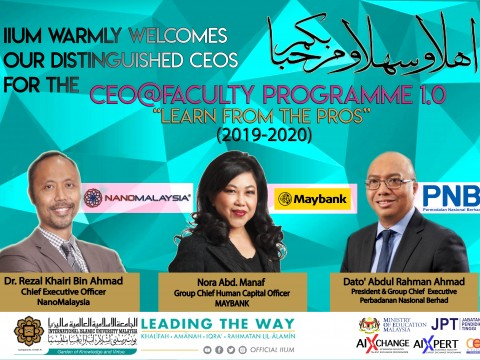AIxCHANGE: CEO@FACULTY PROGRAMME 2019