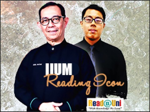 IIUM Reading Icon