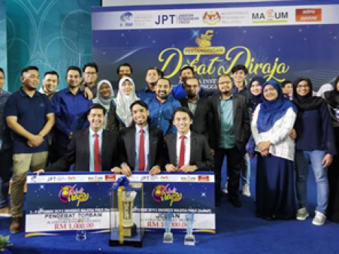 Congratulations to the Winners of the Royal Intervarsity Debating Championship 2019!