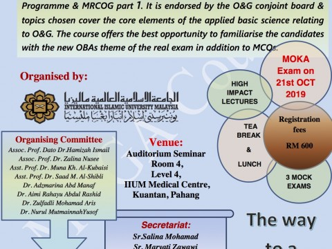 Obstetrics and Gynaecology Assessment Course (MOGA COURSE) -​​​​​ Second Annoucement​