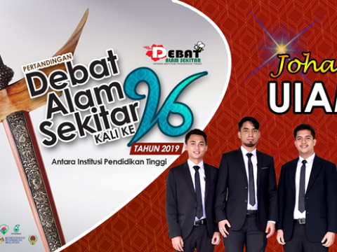 Congratulations to IIUM Malay Language Debate Team for Winning the 'Debat Alam Sekitar 2019'