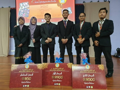IIUM Arabic Debate & Public Speaking Club's Achievement at KUIS World Arabic Language Day (Debate)
