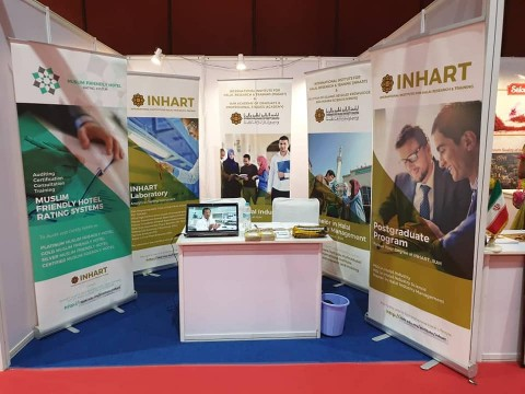 INHART at Halal Expo, Hyderabad, India