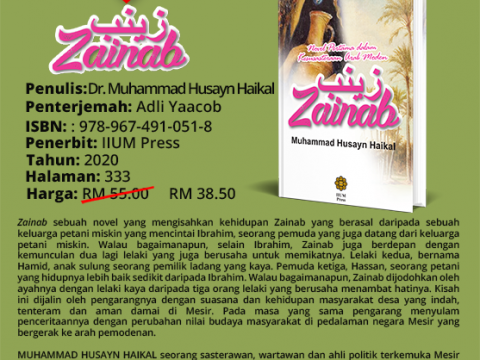 OPEN FOR PRE-ORDER : Zainab