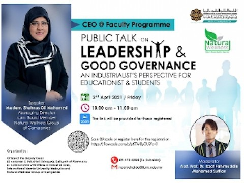Public Talk on Leadership & Good Governance: An Industrialist's Perspective for Educationist & Students