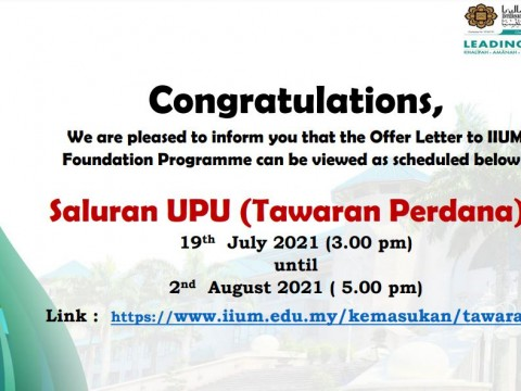 Offer Letter to IIUM Foundation Programme