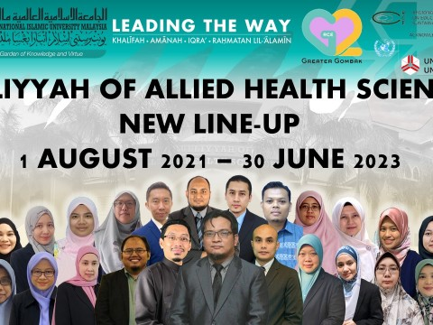 KAHS new line-up 2021-2023