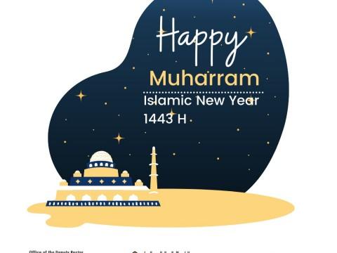HAPPY ISLAMIC NEW YEAR 1443H