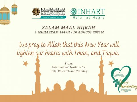 SALAM MA'AL HIJRAH 1 Muharram 1443H / 10th August 2021