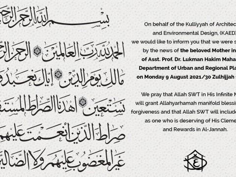 Message of Condolences