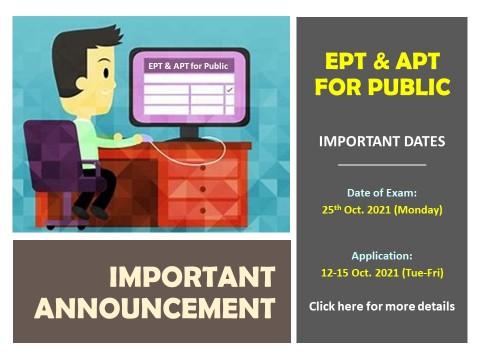 EPT/ APT FOR PUBLIC (25 OCTOBER 2021)