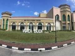 ADVERTISEMENT FOR BUSINESS SPACE IIUM KUANTAN CAMPUS