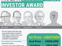 """Invitation to participate in """"The 2019 Budding Value Investor Award """""""