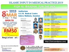 INVITATION TO ATTEND ISLAMIC INPUT IN MEDICAL PRACTICE (IIMP) 2019 'FIQH AL-IBAADAH: FOR THE SICK'