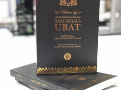 New Published Book from KAHS Flagship Programme: Health Information and Knowledge from Malay Medical Manuscripts (HIKAM)