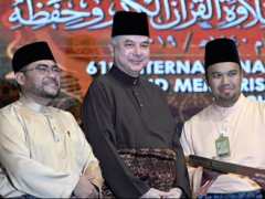 Winner of the International Quran Recital 2019