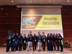11th MyPSA National Pharmacy Quiz (NPQ) & 5th Compounding Event (Piala Aishah) 2019