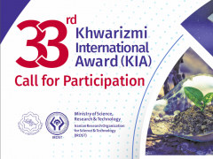 CALL FOR PARTICIPATION FOR 33rd KHWARIZMI INTERNATIONAL AWARD (KIA)