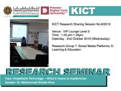 KICT Research Seminar