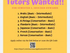 SMART : Tutors wanted for Semester 2, 2019/2020 onwards
