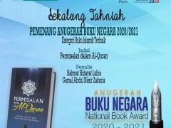 ANUGERAH BUKU NEGARA 2020 / 2021 [Kategori Buku Islamik Terbaik]