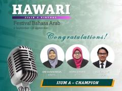 HAWARI JILID 2 VIRTUAL : FESTIVAL BAHASA ARAB