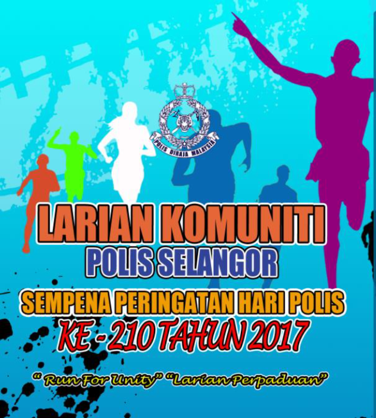 Community Run in Conjuction with 210th Police Day 2017