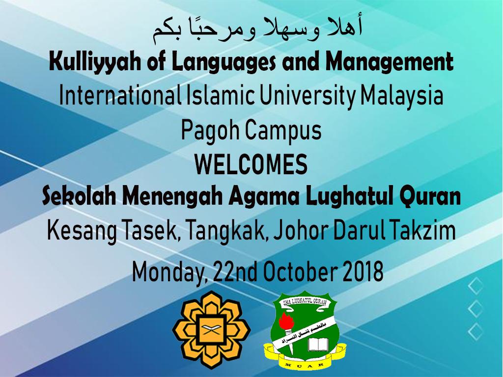 Educational visit to IIUM Pagoh campus
