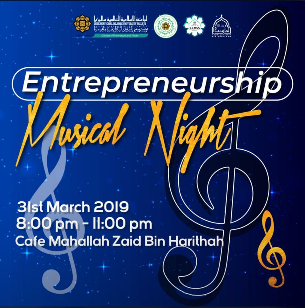 Entrepereneurship Musical Night
