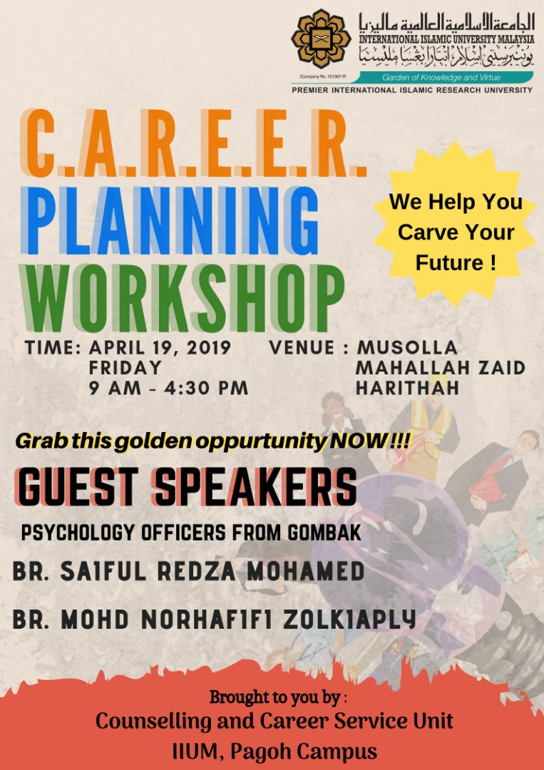Career Planning Workshop