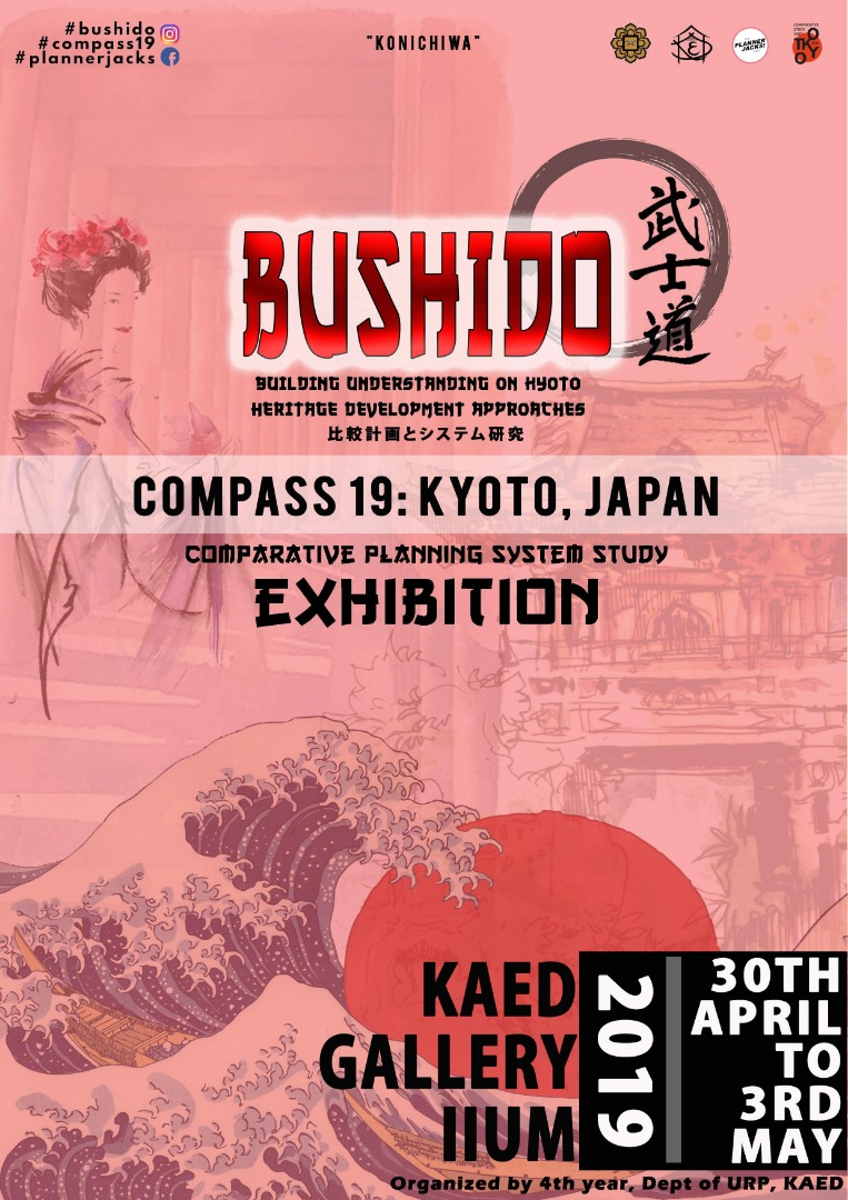 BUSHIDO Kyoto, Japan - Comparative Planning System Study Exhibition