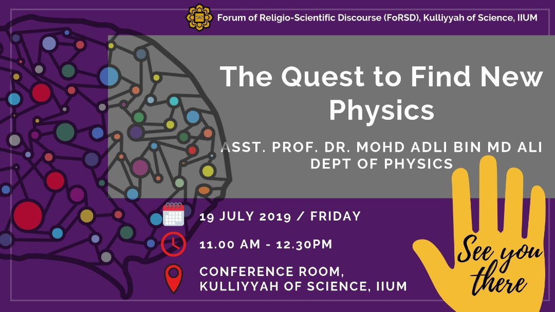 Friday Talk - The Quest to Find New Physics
