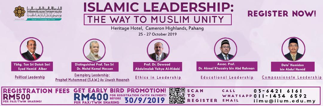 islamic Leadership: The Way To Muslim Unity