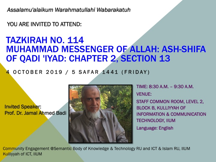 INVITATION TO ATTEND TAZKIRAH NO. 114