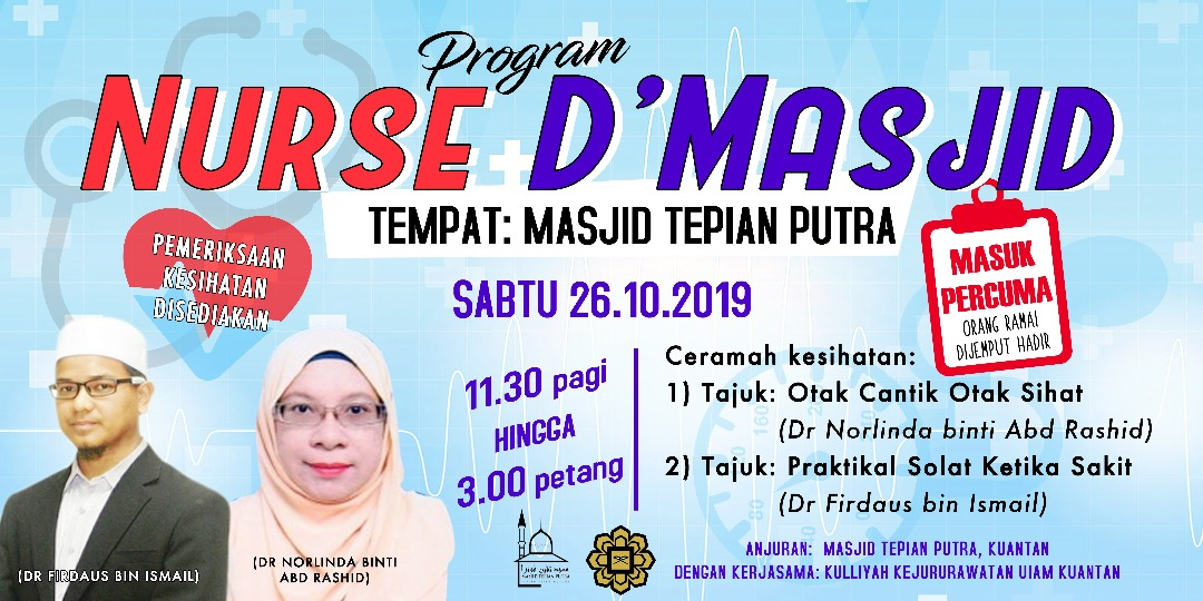 Nurse D'Masjid (3rd Series)