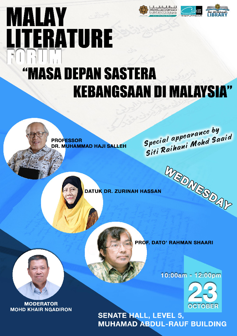 """Malay Literature Forum """"Masa Depan Sastera Kebangsaan di Malaysia"""""""