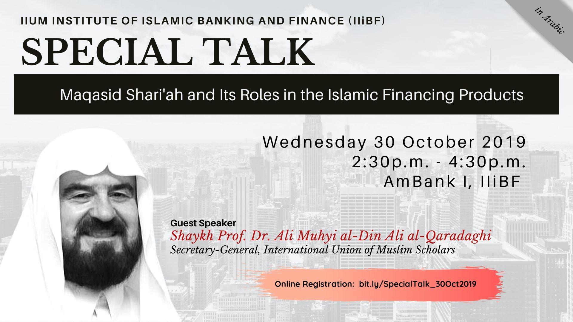 Special Talk Series 2019 - Shaykh Prof. Dr. Ali Muhyi al-Din Ali al-Qaradaghi