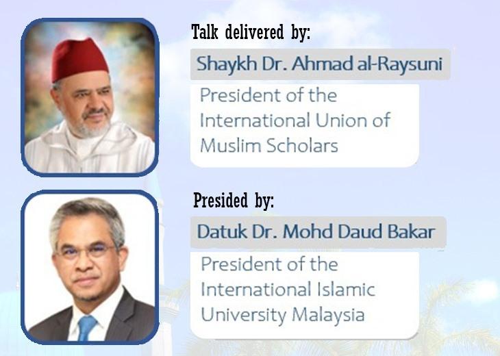 Unlocking the Maqasid of Islamic Revealed Knowledge: Why & How?