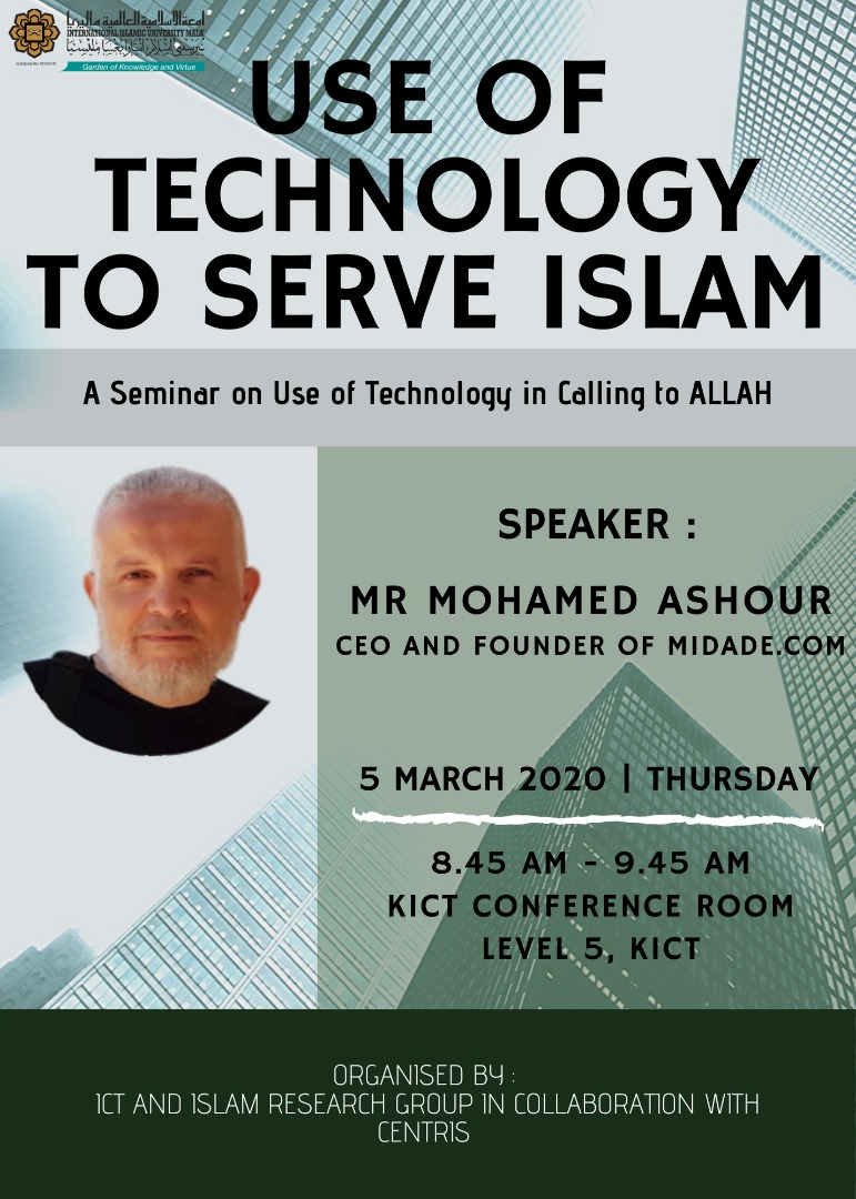 USE OF TECHNOLOGY TO SAVE ISLAM