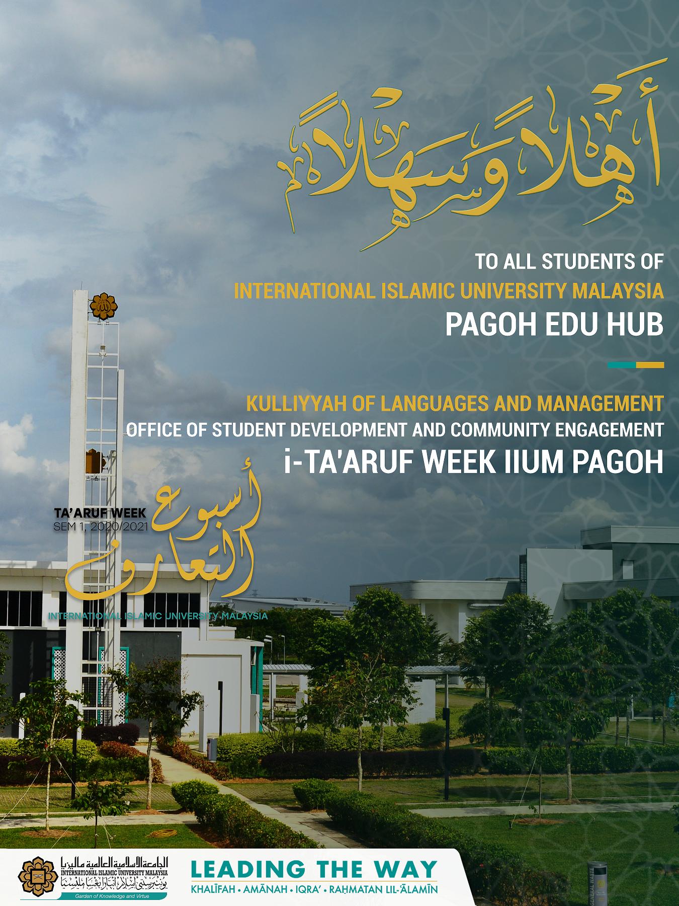 i-Taaruf Week IIUM Pagoh