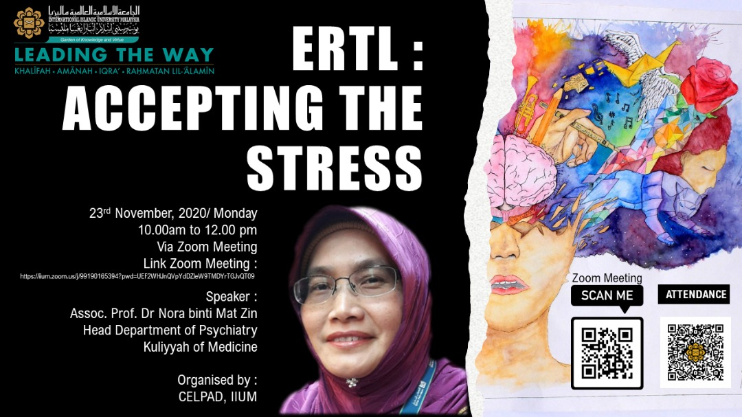 ERTL: ACCEPTING THE STRESS