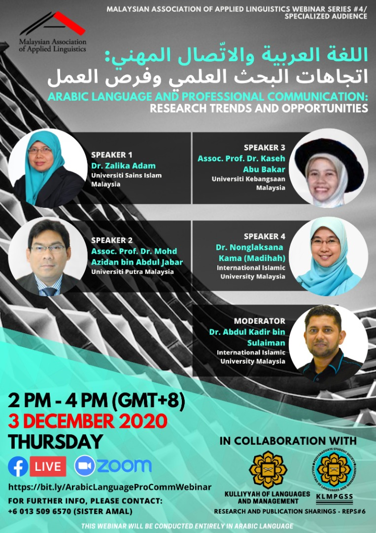MAAL Webinar Series - Arabic Language and Professional Communication : Research Trends and Opportunities