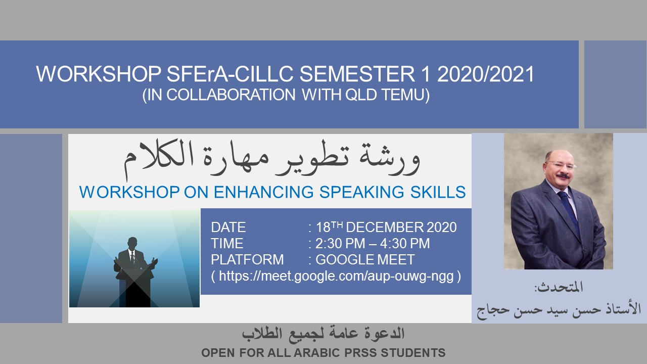 WORKSHOP SFErA- CILLC: Workshop on Enhancing Speaking Skills