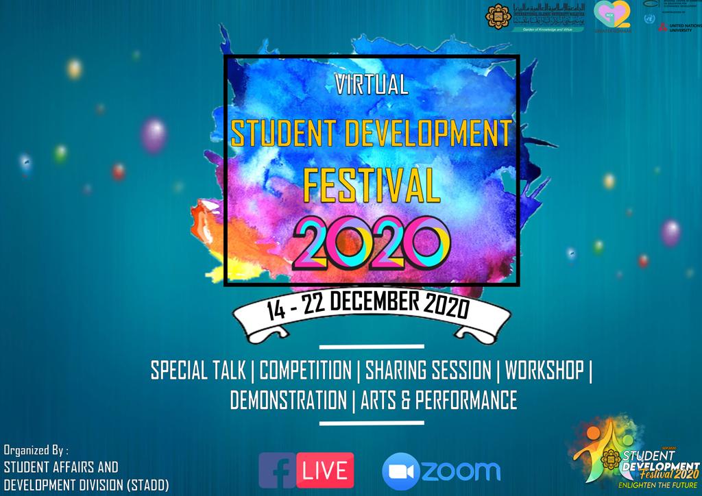 Student Development Festival 2020 (VIRTUAL)
