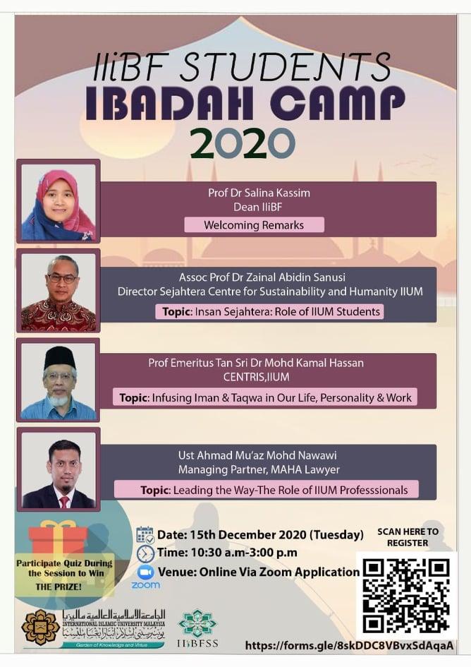 LLIBF STUDENTS IBADAH CAMP2020