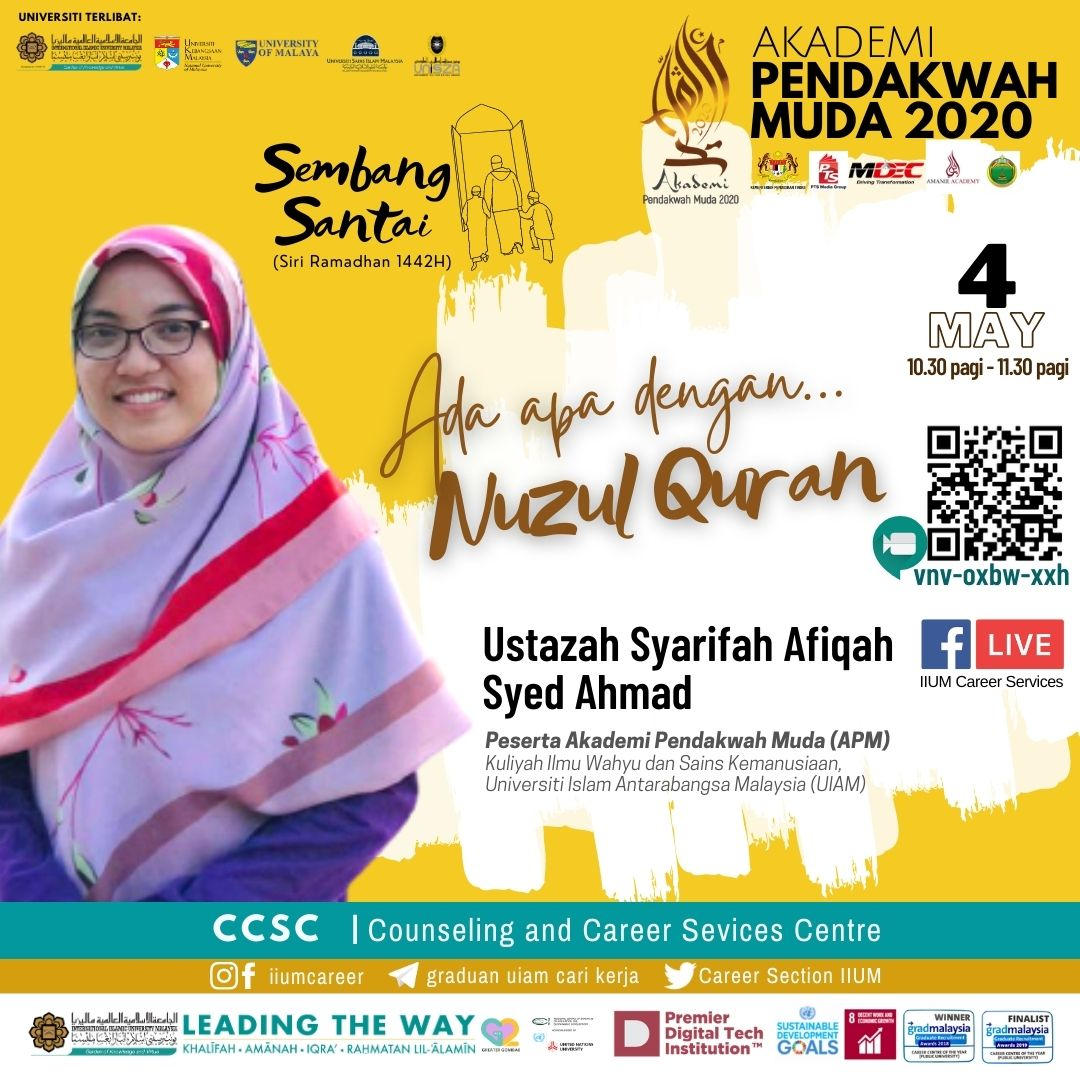 APM 2020 Sembang Santai: Ada Apa dengan Nuzul Quran